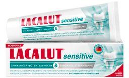 Lacalut Sensitive снижение чувствительности и бережное отбеливание