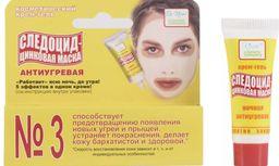 Следоцид Цинковая маска, маска для лица, ночная, 10 г, 1 шт.