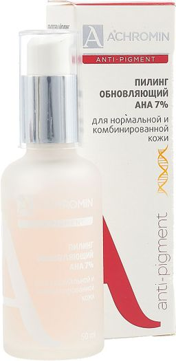 Achromin Пилинг обновляющий с АНА-кислотами, для нормальной и комбинированной кожи, 50 мл, 1шт.