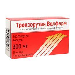 Троксерутин Велфарм, 300 мг, капсулы, 30 шт.
