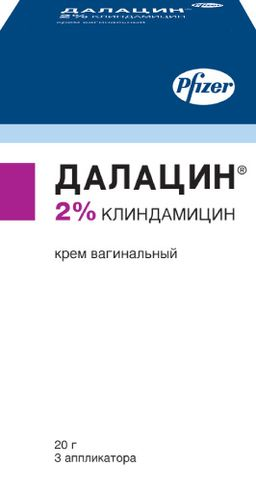 Далацин, 2%, крем вагинальный, 20 г, 1шт.