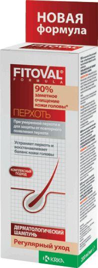 Фитовал дерматологический шампунь против перхоти регулярный уход, шампунь, 200 мл, 1 шт.