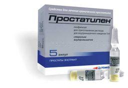 Простатилен, 5 мг, лиофилизат для приготовления раствора для внутримышечного введения, 5 мл, 5шт.