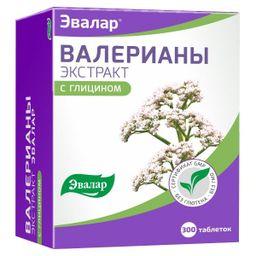 Валерианы экстракт с глицином, 20 мг, таблетки, 300 шт.