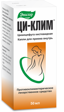 Ци-Клим