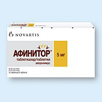 Афинитор, 5 мг, таблетки, 30 шт.