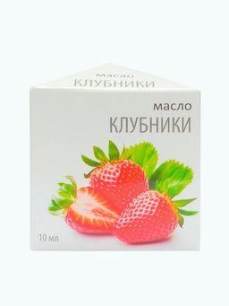 Масло Клубники