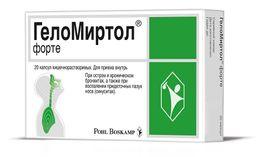 ГелоМиртол форте, 300 мг, капсулы кишечнорастворимые, 20шт.