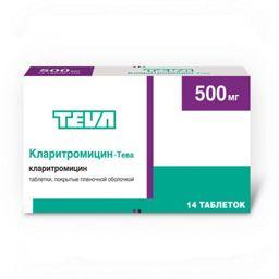 Кларитромицин-Тева,
