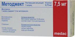 Методжект, 10 мг/мл, раствор для инъекций, 0.75 мл, 1шт.
