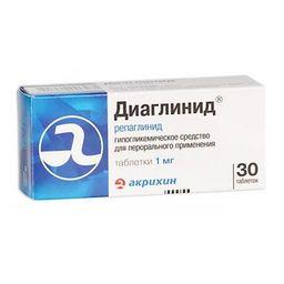 Диаглинид, 1 мг, таблетки, 30 шт.