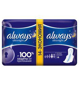 Always ultra night прокладки женские гигиенические, прокладки гигиенические, 14 шт.