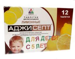 Аджисепт, таблетки для рассасывания, лимонные(ый), 12шт.