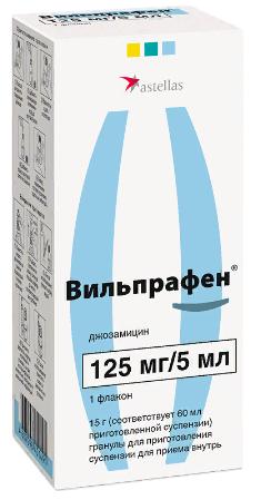 Вильпрафен, 125 мг/5 мл, гранулы для приготовления суспензии для приема внутрь, 15 г, 1 шт.