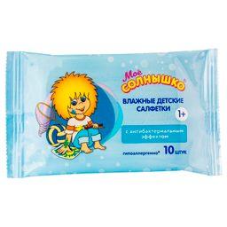 Мое Солнышко Влажные салфетки антибактериальные