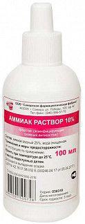 Аммиака раствор, 10%, раствор для наружного применения и ингаляций, 100 мл, 1 шт.
