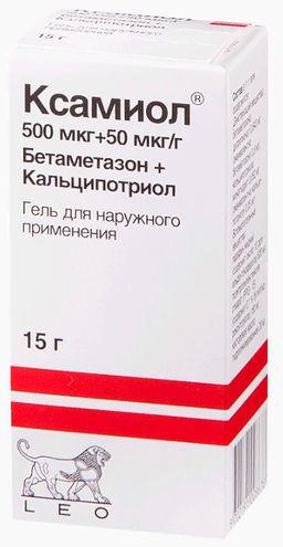 Ксамиол, гель для наружного применения, 15 г, 1 шт.