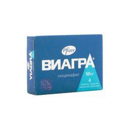 Виагра, 50 мг, таблетки, покрытые пленочной оболочкой, 4 шт.