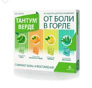 Тантум Верде, 3 мг, таблетки для рассасывания, набор (мята+лимон+эвкалипт+апельсин/мед), 40 шт.