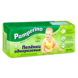 Пеленки детские впитывающие Pamperino, 95 смx 80 см, 8 шт.