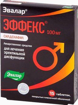 Эффекс Силденафил, 100 мг, таблетки, покрытые пленочной оболочкой, 15 шт.