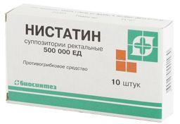 Нистатин, 500000 ЕД, суппозитории ректальные, 10 шт.