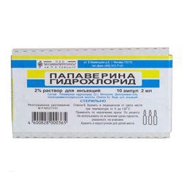 Папаверина гидрохлорид, 2%, раствор для инъекций, 2 мл, 10шт.