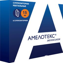 Амелотекс, 15 мг, суппозитории ректальные, 6шт.