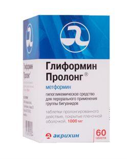 Глиформин Пролонг, 1000 мг, таблетки с пролонгированным высвобождением, покрытые пленочной оболочкой, 60 шт.