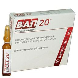 ВАП 20, 20 мкг/мл, концентрат для приготовления раствора для инфузий, 1 мл, 10шт.