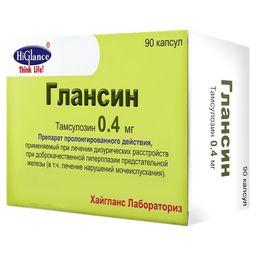 Глансин, 0.4 мг, капсулы с модифицированным высвобождением, 90 шт.