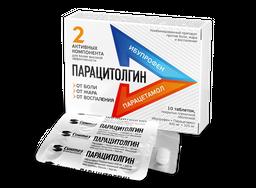 Парацитолгин