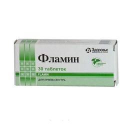 Фламин, 50 мг, таблетки, 30 шт.