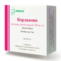 Кордиамин, 250 мг/мл, раствор для инъекций, 2 мл, 10 шт.