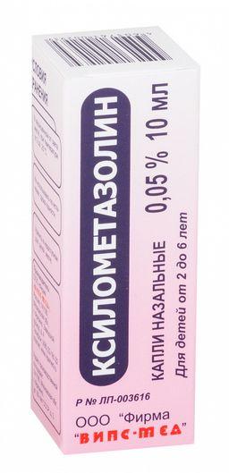 Ксилометазолин,