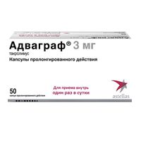 Адваграф, 3 мг, капсулы пролонгированного действия, 50 шт.
