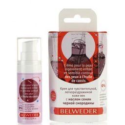 Belweder Крем для легкораздражимой кожи век, крем для контура глаз, с маслом семян чёрной смородины, 15 мл, 1шт.