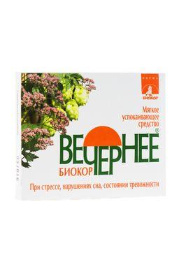 Вечернее Биокор, 0.18 г, драже, 30 шт.