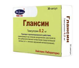 Глансин, 0.2 мг, капсулы с модифицированным высвобождением, 30 шт.