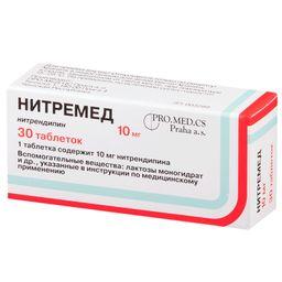 Нитремед, 10 мг, таблетки, 30шт.