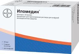 Иломедин, 20 мкг/мл, концентрат для приготовления раствора для инфузий, 2.5 мл, 5шт.