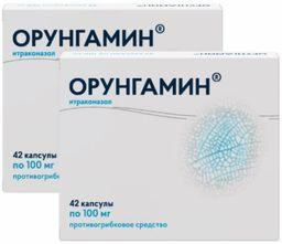 Орунгамин, 100 мг, капсулы, комбиупаковка 1+1, 42 шт.