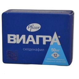 Виагра, 50 мг, таблетки, покрытые пленочной оболочкой, 12 шт.