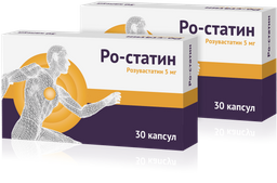 Ро-статин, 5 мг, капсулы, комбиупаковка 1+1, 30шт.