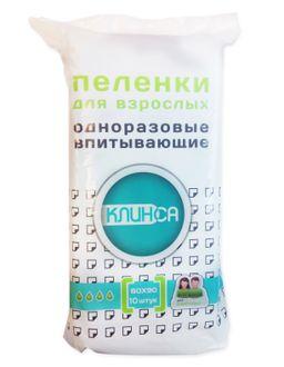 Клинса пеленки впитывающие для взрослых, 90 смx60 см, 10шт.