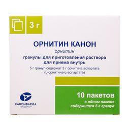 Орнитин Канон, 3 г, гранулы для приготовления раствора для приема внутрь, 5 г, 10 шт.