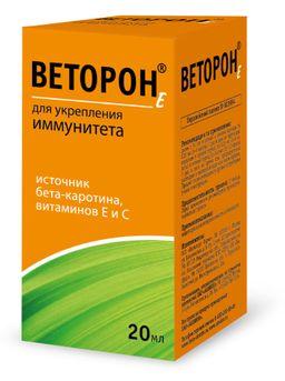 Веторон-Е, 2%, раствор для приема внутрь, 20 мл, 1 шт.