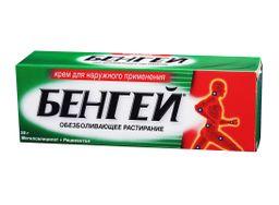 Бенгей, крем для наружного применения, 50 г, 1шт.