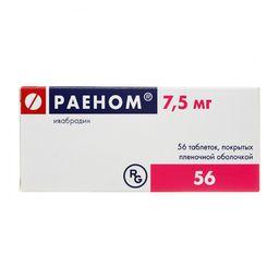 Раеном, 7.5 мг, таблетки, покрытые пленочной оболочкой, 56 шт.