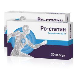 Ро-статин, 20 мг, капсулы, комбиупаковка 1+1, 30шт.